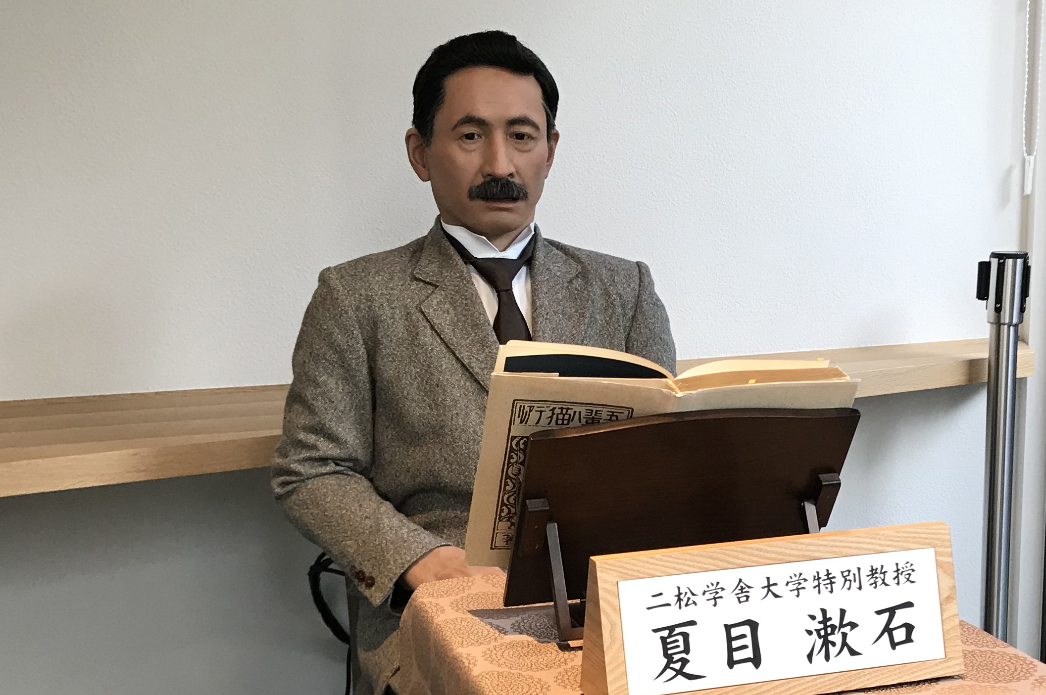 漱石アンドロイド羽二重団子本店リニューアルに来店